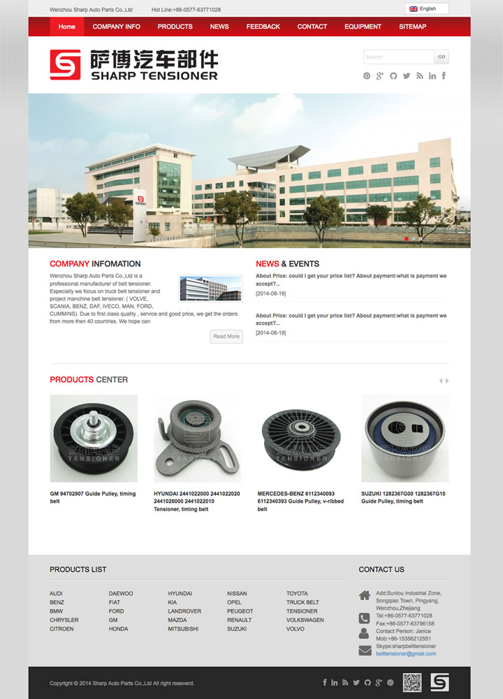 Sharp Auto Parts Co.,Ltd