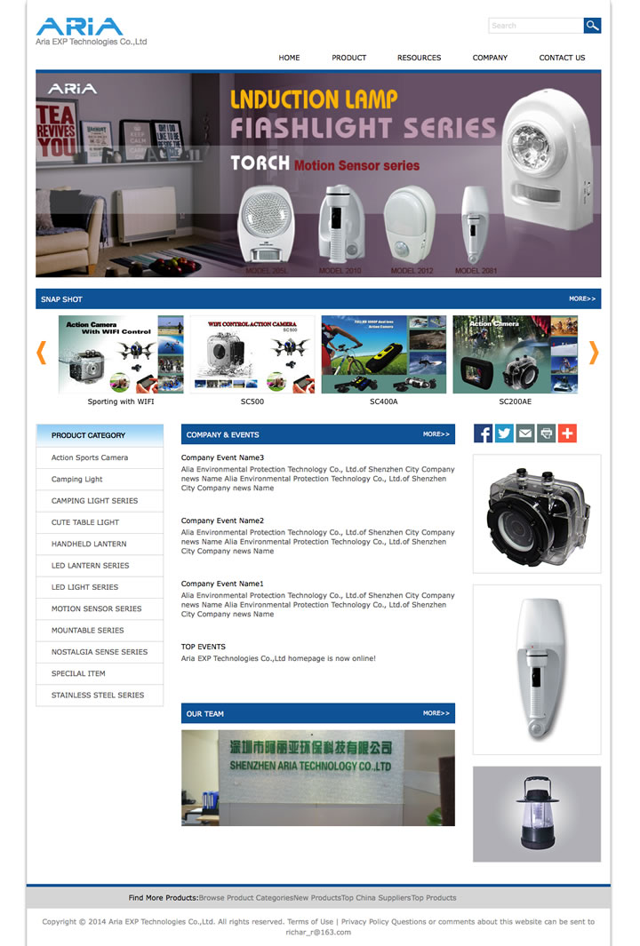 Aria EXP Technologies Co.,Ltd.