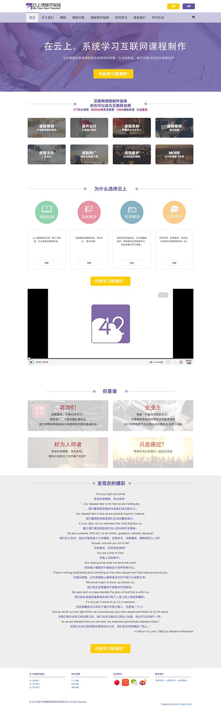 深圳市柠檬滴答微信息咨询有限公司