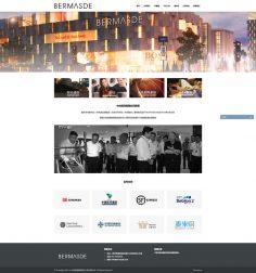 白玛斯德国际贸易(上海)有限公司