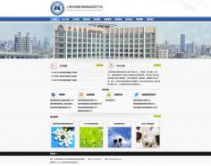 上海市呼吸内科临床质控中心