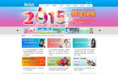 赞云(中国)软件有限公司