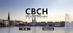 CBCH 汉堡中国商务中心