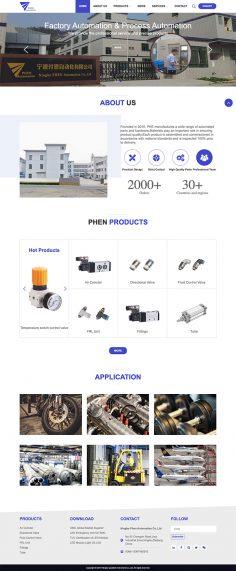 Ningbo Qualitek Instrument Co.,Ltd.