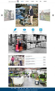 上海舒瑞国际贸易有限公司