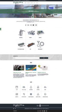 尤梯塞尔圣斯克自控科技(北京)有限公司