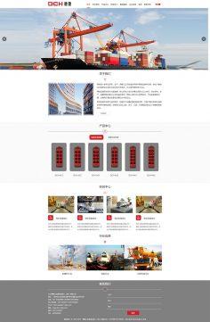 播驰工业通讯设备(上海)有限公司