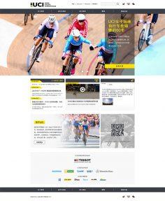 国际自行车联盟(UCI)