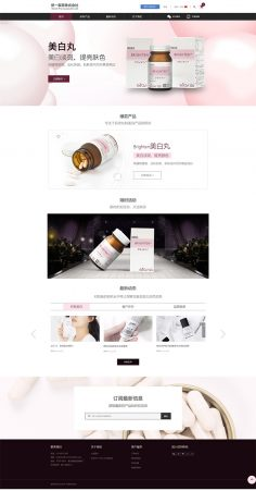 新一制药株式会社Shopify官网