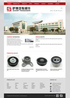 Sharp Auto Parts Co.,Ltd