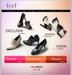 Fed Fashion