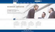 北京乾元大通软件有限公司