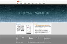 贵州华尚高新技术有限公司