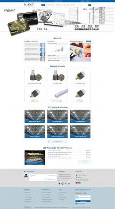 宁波美仑光电科技有限公司