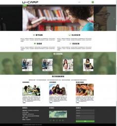 U-Camp教育信息咨询有限公司
